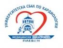 Университетска СБАЛ по Кардиология - Плевен