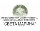 "УМБАЛ ""Света Марина"" ЕАД, гр. Варна"