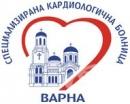 СБАЛ по Kардиология, гр. Варна