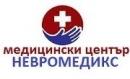 """Медицински център """"Невромедикс"""" ЕООД, гр. Велико Търново"""