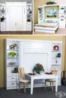17 брилянтни идеи за спестяване на пространство в малък апартамент