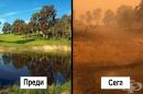19 снимки показват ужаса в Австралия преди и след огромните пожари