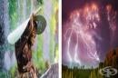10 невероятни снимки от природата, които трябва да се видят поне веднъж