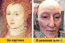 Ето как са изглеждали известни личности от миналото в реалния живот
