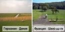 32 снимки показват как изглеждат мирните граници между европейските страни