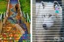 30 снимки на цветни стълби, превърнати в истинско произведение на изкуството