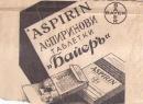 Реклама на Байер - аспиринови таблетки, средата на 30-те години на 20 век