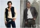 Любимите ни звезди от Междузвездни войни – преди и сега