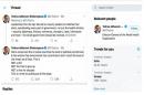 Д-р Тедрос Гебрейесус, председател на СЗО, с призив в Twitter за обединени мерки срещу коронавирус