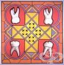 История на стоматологията