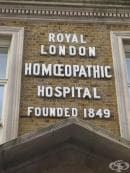 Популяризиране на Ханемановата хомеопатия в Англия