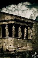 История на лечението на силната болка в Гърция през XIX век