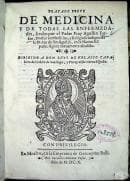 """Значение на медицинския трактат """"De medicina"""""""