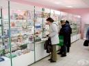 Кое е първостепенно важно за Вас, когато се налага да посетите аптека?