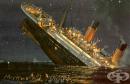 """12 факта за """"Титаник"""", които наистина ще ви докоснат"""