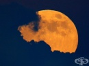 Тази нощ ще наблюдаваме затъмнение на т. нар. жътвена луна