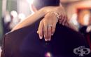 10 важни качества, които да търсите в бъдещия си съпруг