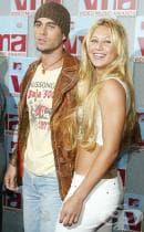 Енрике Иглесиас и Ана Курникова вдигат сватба в Маями