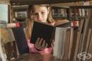Ето как детето ви ще заобича книгите