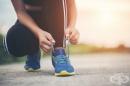 Факт: Физическите упражнения ви правят щастливи