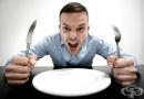 Защо сме толкова гладни и ядосани? (инфографика)
