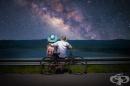 Вселената никога няма да постави случаен човек на пътя ви
