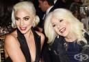 Майката на Лейди Гага говори открито за психичните разстройства