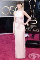 Десетте най-стилни рокли на Оскари 2013