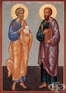 Петровден - традиции и обичаи