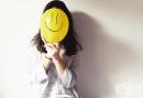 Законът за привличането и позитивното мислене
