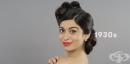 Как се променят сирийските стандарти за красота в 1-минутно тайм лапс видео