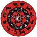 Съвместимост на китайските зодиакални знаци според китайската астрология