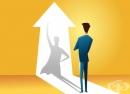 Влиятелни лидери: как да споделите посланията си и мисията си със света