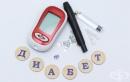 E10-E14 Захарен диабет