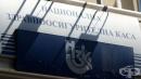 Здравната каса отказва да спази решение на Върховния административен съд