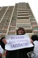 Стачка на лекарите, Стара Загора, 9 ноември, 2010