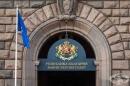 Правителството одобри анализа на НОИ и НЗОК за болничните на заседанието си на 16 януари 2020-а