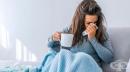 Грипната епидемия обхвана почти цялата страна