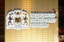 Първите Пловдивски зимни ендокринологични дни са част от проявите по повод 75-та годишнина на МУ – Пловдив