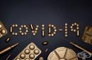 Девети смъртен случай от COVID-19 в страната