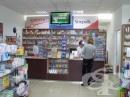 300 аптеки в София пред фалит