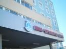 Многопрофилната болница в Бургас ще предостави медицински маски на учрежденията