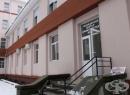 Общинският Медицински център в Димитровград с нова апаратура