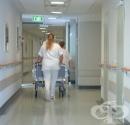 В българските болници масово се погазва човешкото достойнство на пациентите