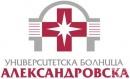 "В УМБАЛ ""Александровска"" свикват пресконференция утре заради новооткрита болест"
