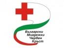 Малките пациенти в четири софийски болници ще получат подаръци от доброволци на БМЧК
