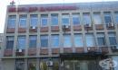 ОбС в Раднево реши да отпусне заем от 655 000 лв., за да потуши кризата в местната болница