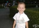 Двегодишният Валери има нужда от помощ, за да живее