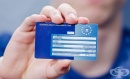 Най-чести злоупотреби със здравната карта са фалшифицирането й и ползването й при прекъснати права