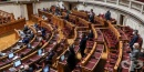 Португалският парламент легализира евтаназията
